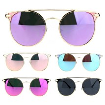 Womens Double Rim Hipster Horn Rim Chic Fashion Sunglasses - $12.95