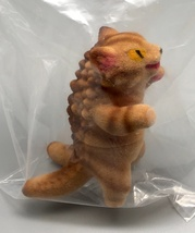 Max Toy Flocked Golden Brown Negora Mint in Bag image 1
