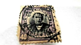 1 stamp of Chile, 1912, 40 Centavos, Purple, see pictures - $1.97