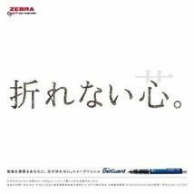 Zebra Mechanical Pencil Delguard 0.7mm, White Body (P-MAB85-W) image 2