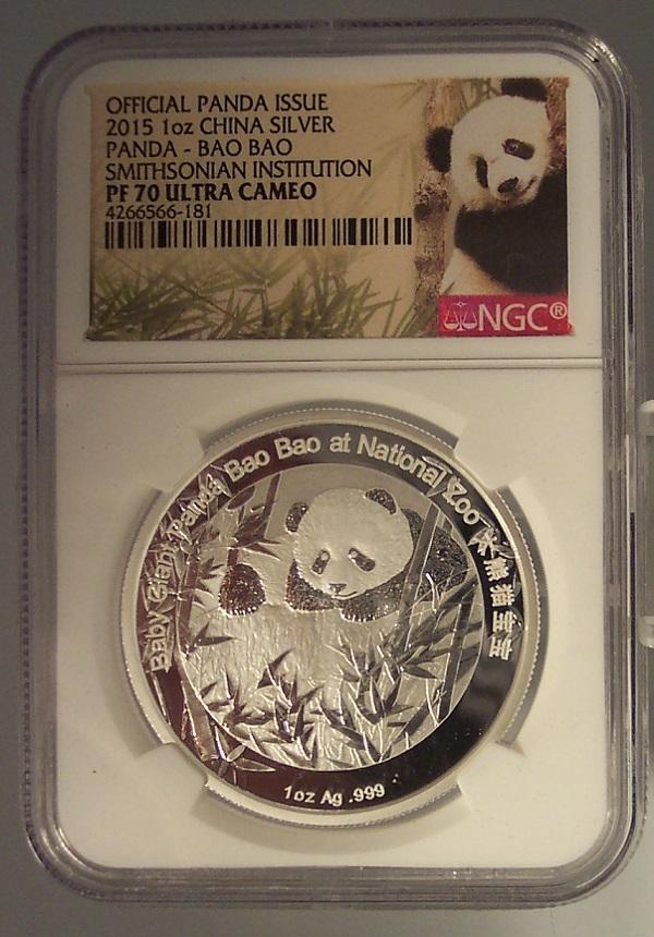 2015 China Official Panda Issue Silver Bao Bao Smithsonian NGC PF 70 UC #G051 - $148.99