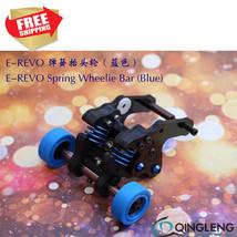 traxxas 86086-4 EREVO E-REVO 2.0 wheelie bar QL nylon option parts - $40.47