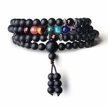 COAI 108 Mala Beads Matte Onyx 7 Chakra Bracelet Necklace - $23.00