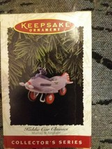 1996 KIDDIE CAR CLASSICS MURRAY AIRPLANE Hallmark Keepsake Ornament (NIB) - $0.98