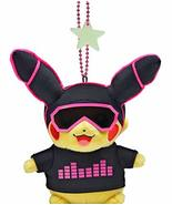 Pokemon Center Original Mascot Pikachu 2018 Pink - $61.74