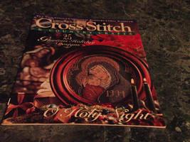 Cross Stitch & Country Crafts Magazine November/December 1994  Owl Sampler - $0.99