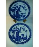 Vintage Asian Stoneware Type Plates (2) Dark Blue on White Large 9 3/4 i... - $49.99