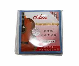 Classical Guitar Strings Replacement, 6 Strings, Hard Tension