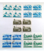 Lot 5 Panes Block with each 4 Bulgaria Postage Stamps Used Cancel matchi... - $2.47