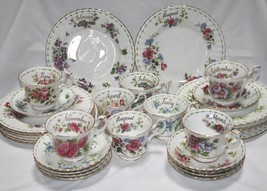 Vtg Royal Albert England 3 Pc Trio Flower of the Month Tea Cup, Saucer &... - $50.00+