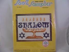 Soo-z Cross Stitch Sampler Shalom No. S134 Fits 9x12 Frame - $12.86