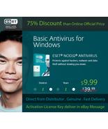 ESET NOD32 AntiVirus 1PC-1Year-Windows & Mac - Nepal's Online Key Delivery - $11.18 CAD