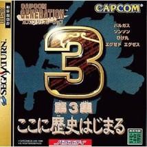 Sega Saturn CAPCOM GENERATION 3 Import JAPAN Video Game ss - $51.68