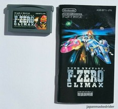 Used F-ZERO CLIMAX Game Boy Advance With Instructions Operation confirme... - $144.63 CAD