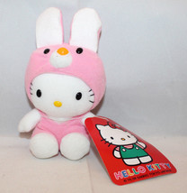 "Sanrio Japan Hello Kitty Plush 16cm 6.25"" Pink Removable Rabbit Bunny Dr... - $48.04"