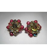 Vintage Jonne Signed Designer Aurora Borealis Pink Bead Clip Earrings C2990 - $28.93