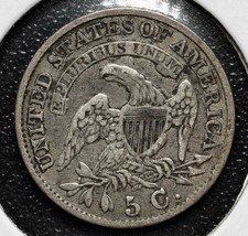 1831 Silver Bust Half Dime 5¢ Coin Lot# E 200 image 2