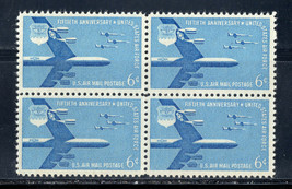 1957 Air Force Block of 4 US Airmail Postage Stamps Catalog Number C49 MNH