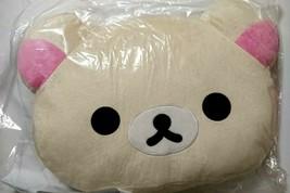 RILAKKUMA × LAWSON Limited Korilakkuma Chairoi Koguma Cushion - $52.36