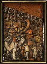 Judaica Israel Copper Resin Relief Plaque Artwork Jerusalem Kotel Shofar Vintage