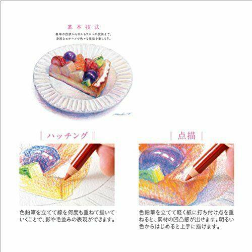 Mitsubishi Pencil erasable colored pencil Uni Ah Therese color 12 colors UAC12C
