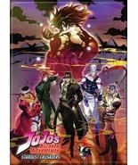 JoJo's Bizarre Adventure Anime Stardust Crusaders Poster Refrigerator Ma... - $3.99