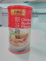 Lee Kum Kee Chicken Bouillon - Chicken Powder (2.2 lbs.) - PACK OF 3 - $96.02