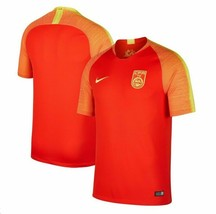 NEW Nike China 2018 National Team Soccer Jersey AQ9241 Mens SMALL S SM  $90 NWT - $59.99