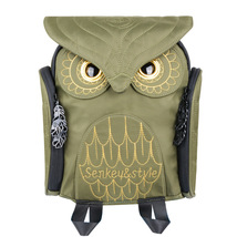 personalized embossed cartoon owl unisex small size backpack - $35.00