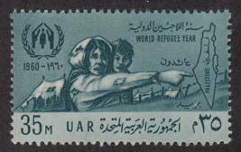 1960 Refugees Egypt Postage Stamp Catalog Number 504 MNH
