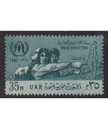 1960 Refugees Egypt Postage Stamp Catalog Number 504 MNH - $4.95