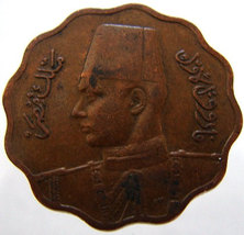 1943 EGYPT FAROUK COIN Vintage over 65 years ol... - $14.99