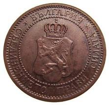 ANTIQUE 100 Years Old 1912 BULGARIA 2 Stotinki bronze Coin - $9.99