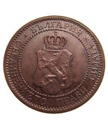 ANTIQUE 100 Years Old 1912 BULGARIA 2 Stotinki bronze Coin - £7.59 GBP