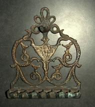 Judaica Vintage Hanukkah Oil Menorah Salonika Hebrew Bible Verse Bird Ornament