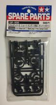 Tamiya Spare Parts #50950 Cva Shock Unit Ii Short/Long X Parts Damper Collar Rc - $7.49
