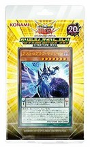 Yu-Gi-Oh ARC-V OCG structure deck Pendulum Evolution - $30.26