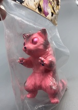 "Max Toy Large ""Pinky"" Metallic Nekoron Mint in Bag image 1"