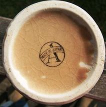 VINTAGE ORIENTAL STYLE BUD VASE with EARS JAPAN A image 6