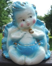 Vintage HULL Pottery Blue Baby Boy Planter 92 GOLD TRIM - $99.99