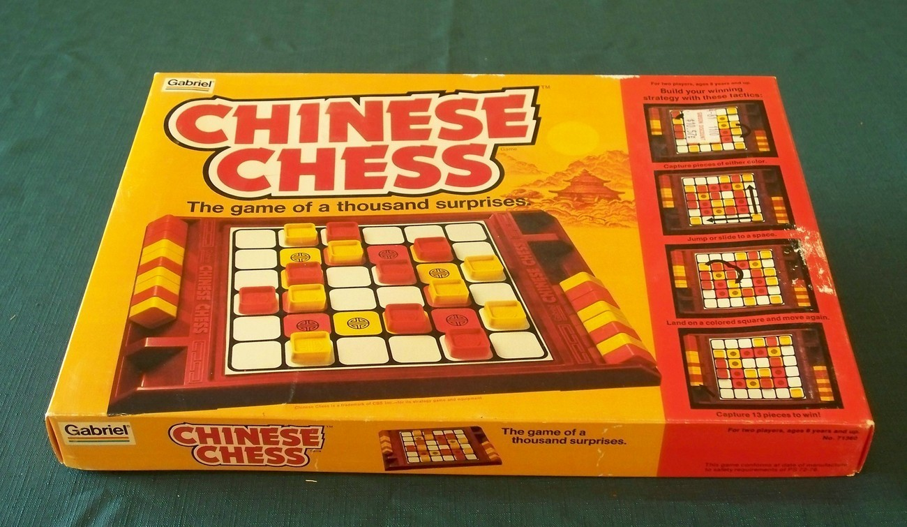Chinese Chess by Gabriel 1981 Complete VGC