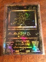Ancient Pokemon Tarjeta Set Raro Mewtwo GX Ex Mega - $6.53