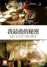 MY LAST SECRET 2009 DVD Li Xiaofeng Jia Kai Documentary image 2