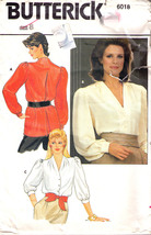 1980's Vintage BLOUSE Pattern 6018-b Size 8 - Complete - $9.99