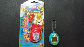 Tamagotchi Green Yellow 1997 BANDAI Japan Tested Super Rare Old Game Usec - $33.75