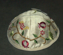 Judaica Kippah Gold Colorful Birds Pomegranates Embroidery Yarmulke Yamaka 21 cm