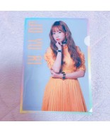 IZ * ONE JO YURI Clear file toys, hobby goods talent goods Idol Japan F/... - $25.13