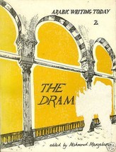 Arabic Writing Today: Drama by Manzalaoui - $34.99