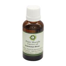 R V Essential Pure Marula Oil Sclerocarya Birrea Cold Pressed For Anti-A... - $6.97+