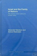 Israel and the Family of Nations by Alexander Yakobson, Amnon Rubinstein... - $74.99